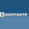 Следите за нами ВКонтакте!